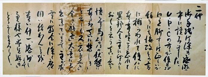 村井先生の手紙