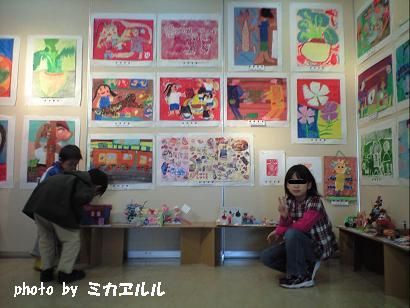10.3アトリエ展示会・ぷーこの作品CA390975