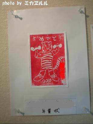 10.03アトリエ展示会・CA390983