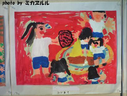 10.03アトリエ展示会・5CA390987