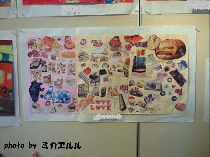 10.03アトリエ展示会・6CA390989