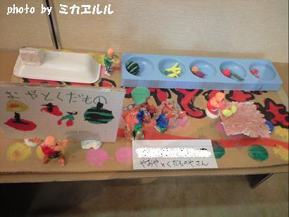 10.03アトリエ展示会・粘土2CA390991
