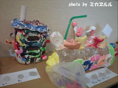10.03アトリエ展示会・粘土3CA390993