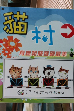 EOS_2011_05_04_0303.jpg