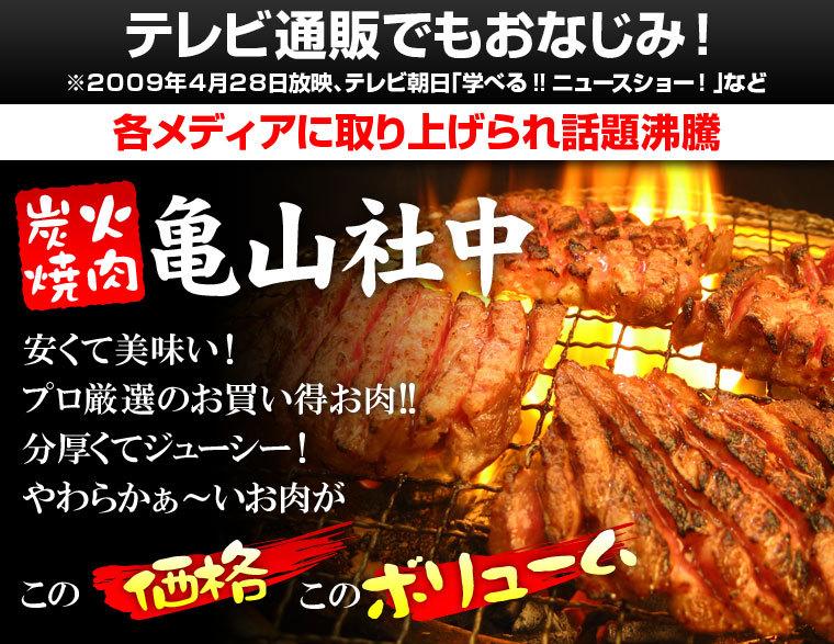 【リニューアル!】亀山社中 ファミリーセット 大