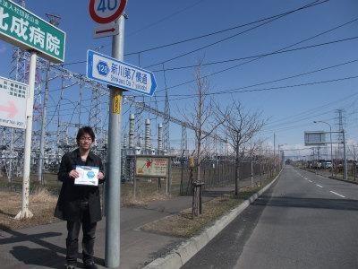 道道制覇第16回目-2