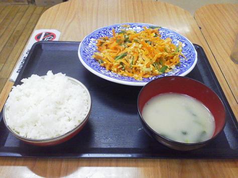 沖縄旅行記Ⅶ 111