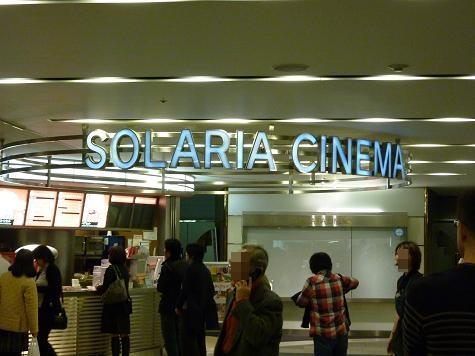 ソラリア02