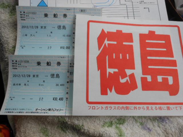 DSCN3418.jpg
