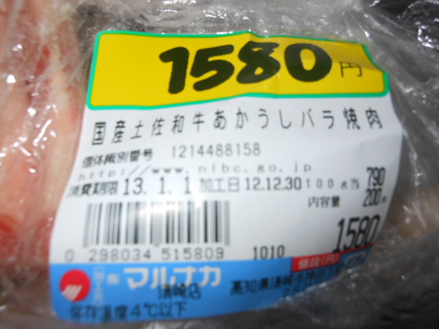 DSCN3464.jpg