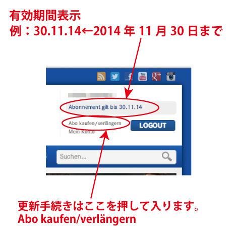 20140115211135a9f.jpg