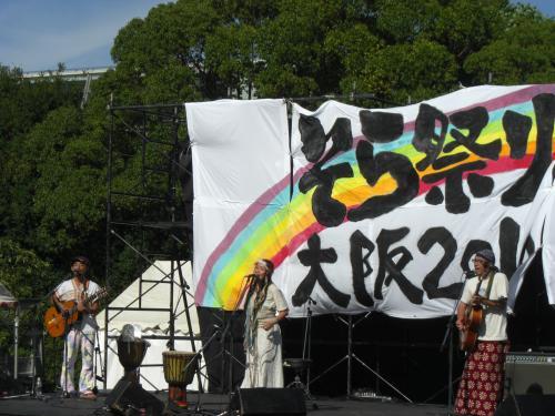 サヨコオトナラ2010