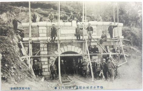 城山隧道下口工事完成記念写真