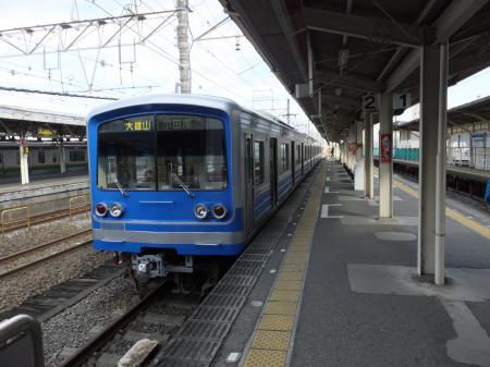 大雄山線・小田原駅