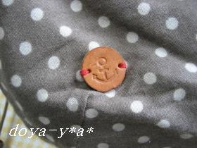 しじみM3