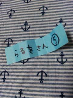 moblog_099ca60a.jpg
