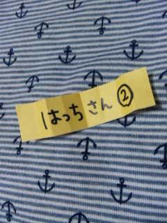 moblog_1bf0c701.jpg