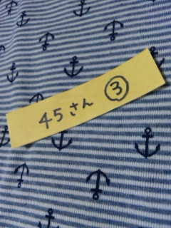 moblog_4fc3adb7.jpg