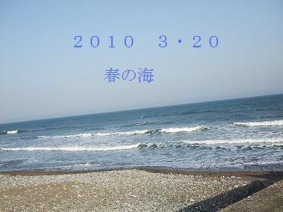 20103203.jpg