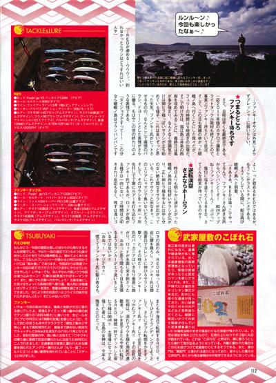 3_20110128135859.jpg