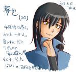 h24_0614_yumeya.jpg