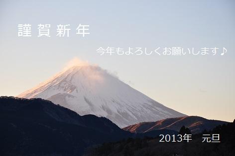 01-01-13-1.jpg