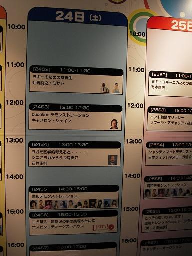 09-25-11-2.jpg