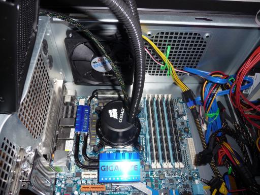 20100516cpu6.jpg