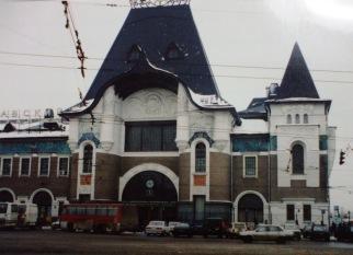 moskvayaroslavskii