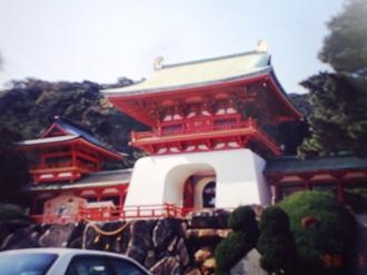 shimonoseki1