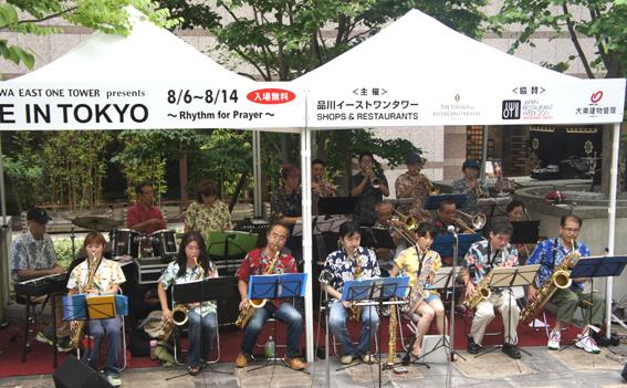 20110806Halem at live in tokyo 20cm C01191