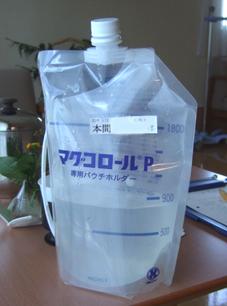 20110912 川越 健康診断ドック 下剤 8cm 006