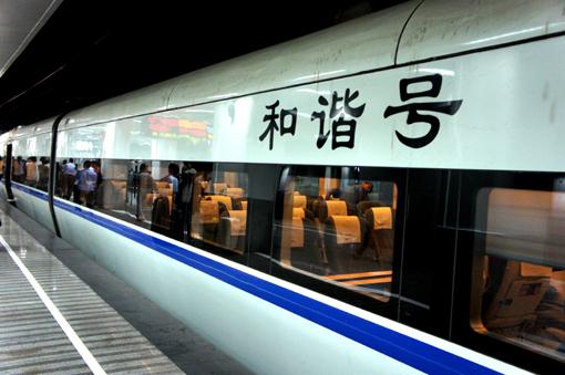 20110923 深せん 新幹線 18cmDSC02357