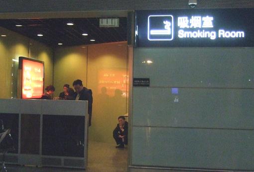 201103 北京18cmDSCF0010