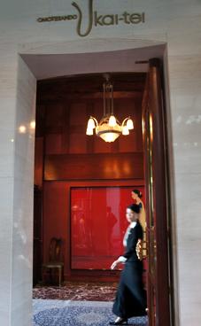 20111003うかい亭 入り口 8cmDSC03072