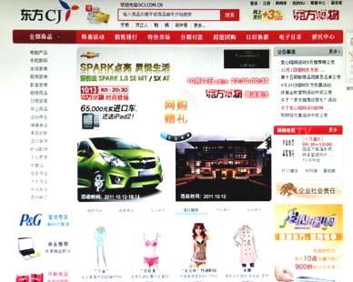 China 東方CJ 15cmDSC03208