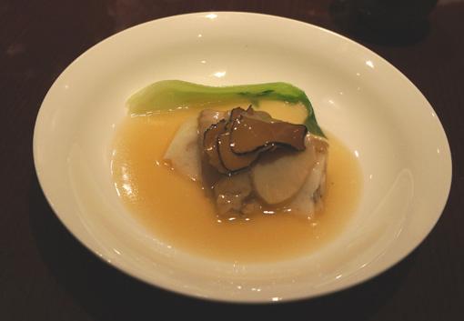 20120229趙楊 あわび、茸の煮込み 18cmDSC04837