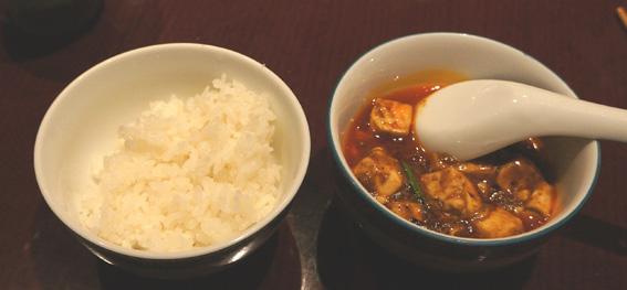 20120229趙楊 マーボー豆腐 20cmDSC04850