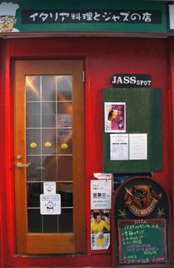 20120307 Jazz38 店 9cmDSC04914