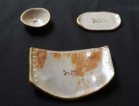 201202 #79 陶器部品 16cm DSC05029