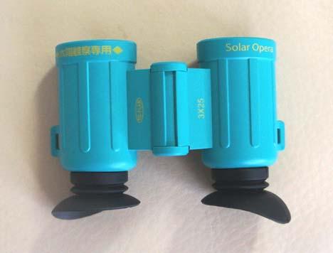 20120521 日食用双眼鏡 16.5cmDSC09164