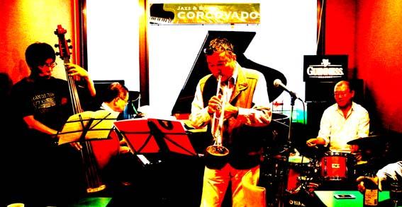 20121014 Corcovado Session 20cm DSC04966