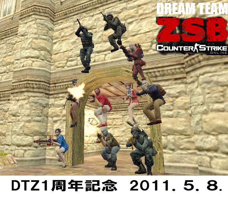 DTZ1周年記念