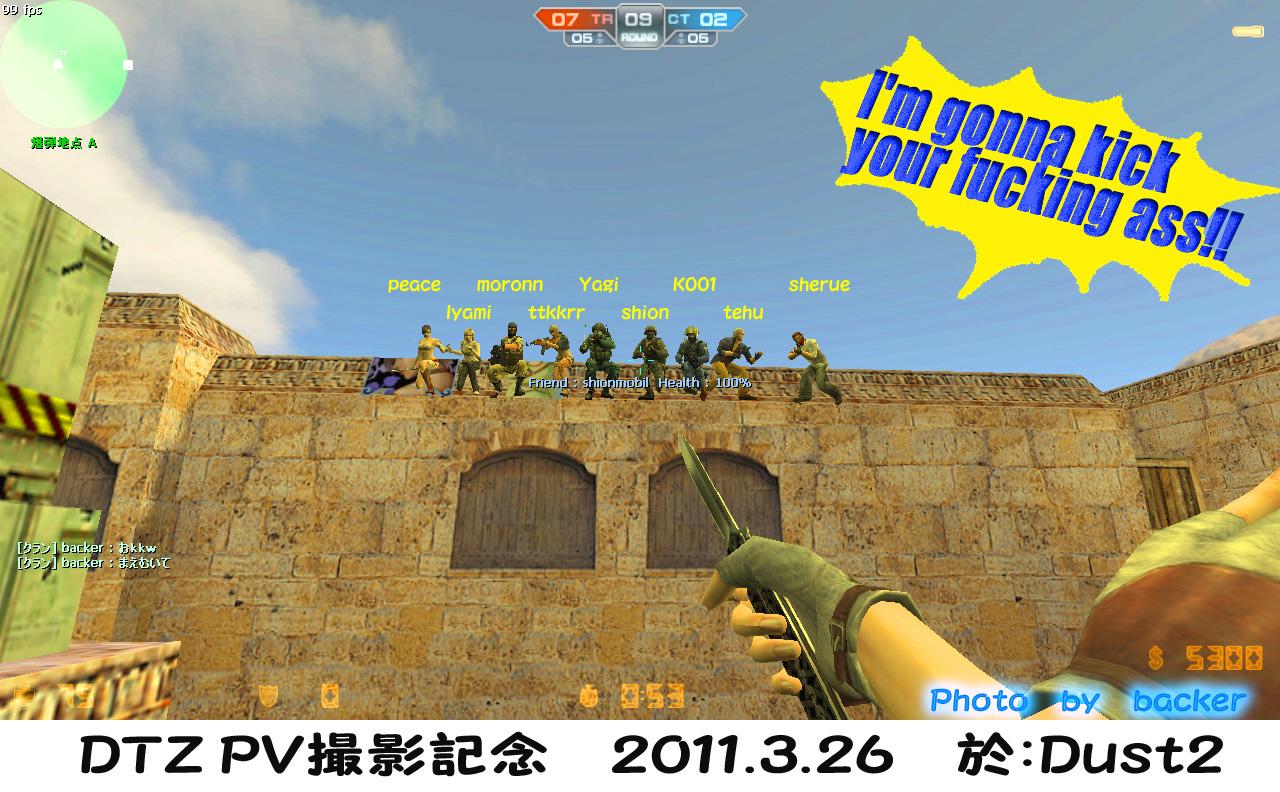 記念SS20110326