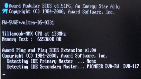 DSC00919.jpg