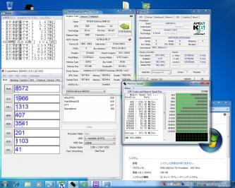 FW5VGF_FULLS.jpg