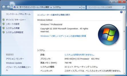 FW5VGF_Win7.jpg