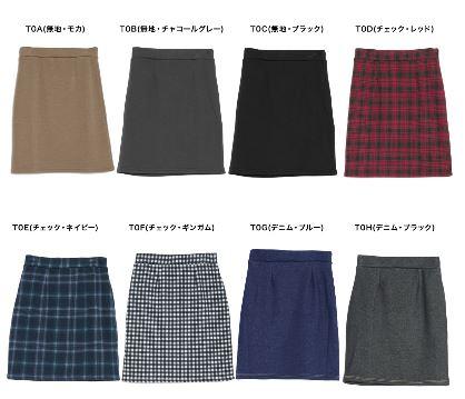 毛布タッチスウェットタイトスカート5