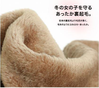 毛布タッチスウェットタイトスカート3