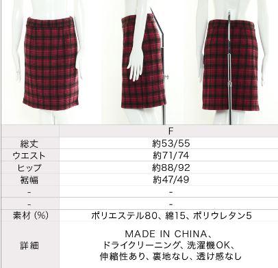 毛布タッチスウェットタイトスカート4